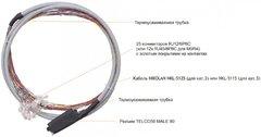 NMC-TELCO25UC-M9R1-003-GY Коммутационный шнур NIKOMAX TELCO U/UTP 25 пар,