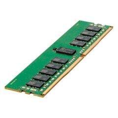 Память 805347-B21 HPE 8GB (1x8GB)