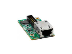 Опция 90Y3901 Lenovo TopSeller Integrated Management