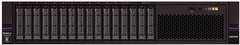 Сервер 8871EJG Lenovo TopSeller x3650 M5