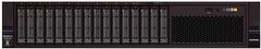Сервер 8871EKG Lenovo TopSeller x3650 M5