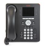 IP телефон 9611G с встроенным Gigabit-адаптером (упаковка 4 шт.)