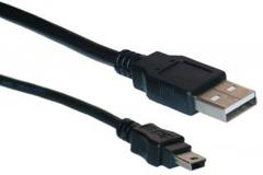 Кабель Cisco CAB-CONSOLE-USB=