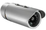 Видеокамера сетевая D-link DCS-7110