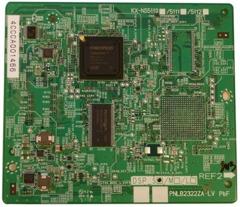 Процессор Panasonic KX-NS5112X