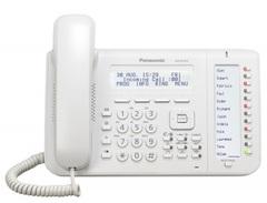 Проводной IP-телефон Panasonic KX-NT553RU