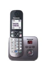 Телефон DECT Panasonic KX-TG6821RUM