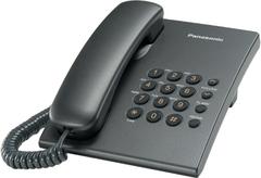 Телефон проводной Panasonic KX-TS2350RUT