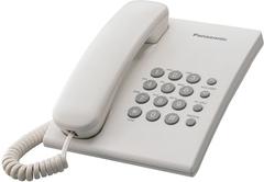 Телефон проводной Panasonic KX-TS2350RUW
