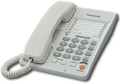 Телефон проводной Panasonic KX-TS2363RUW