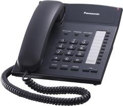 Телефон проводной Panasonic KX-TS2382RUB