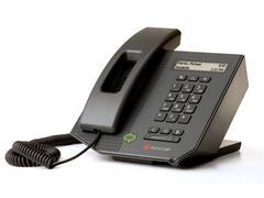 Телефон для конференций Polycom 2200-32530-025