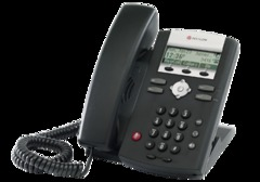 Телефон VoiceIP Polycom 2200-12365-114