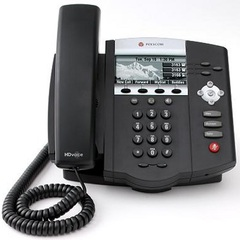 Телефон VoiceIP Polycom 2200-12450-114