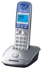 Телефон DECT Panasonic KX-TG2511RUS