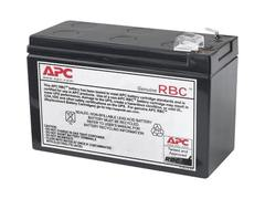 Опция АРС APCRBC110
